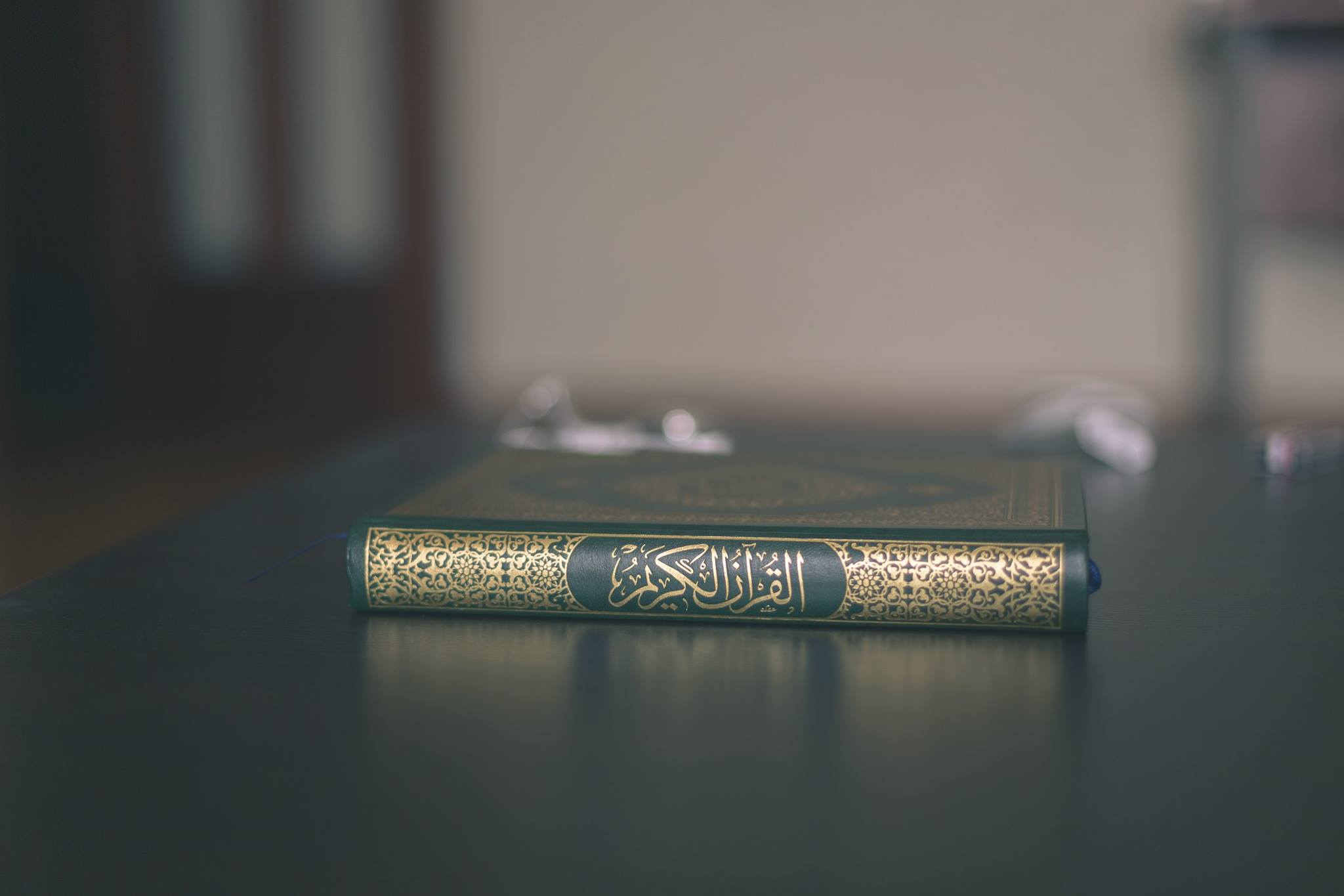 Достоинство чтения корана и тех кто